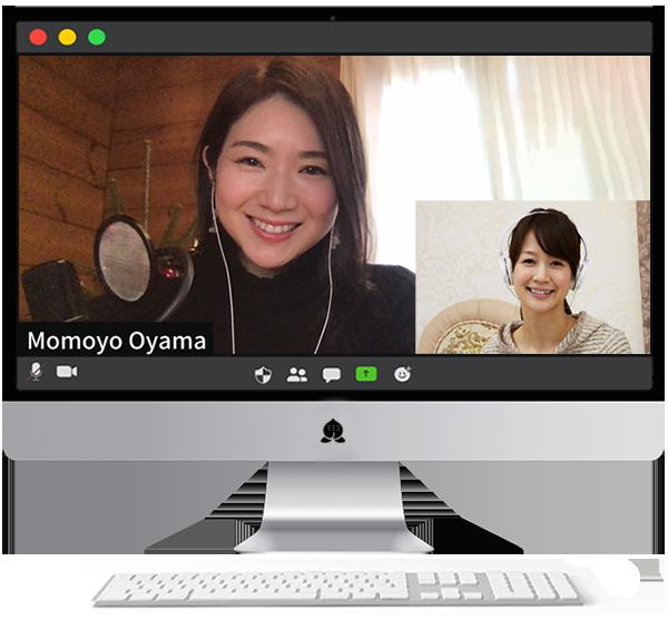 Momoyo_Oyama_Voice_Over_Lesso_大山もも代_オンラインナレーションレッスン_01