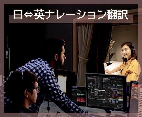 大山もも代 日本語・英語 ナレーション翻訳サービス
