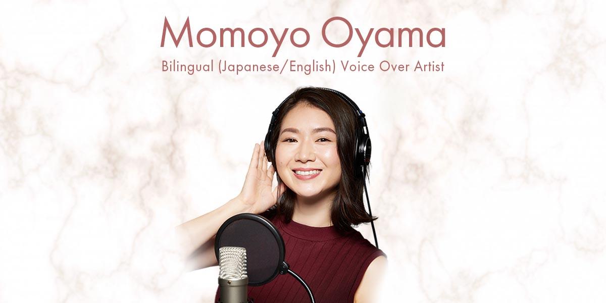 大山もも代 日本語・英語 女性バイリンガルナレーター Momoyo_Oyama_Japanese_English_Female Voice_Over_Artist